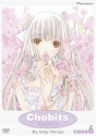 Chobits - My Only Person