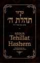 Siddur Tehillat Hashem: Nusach Ha-Ari Zal (English and Hebrew Edition)