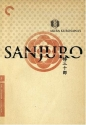 Sanjuro: Remastered Edition: The Criterion Collection