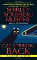 Cat Striking Back (Joe Grey Mysteries)