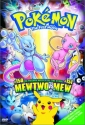 Pokemon the First Movie - Mewtwo vs. Me...