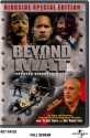 Beyond the Mat  (Ringside Special Edition)