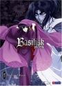 Basilisk, Vol. 1: Scrolls of Blood